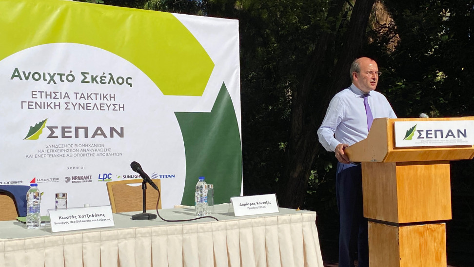Χατζηδάκης: Τα 5 μέτρα για τη σύγχρονη διαχείριση απορριμμάτων