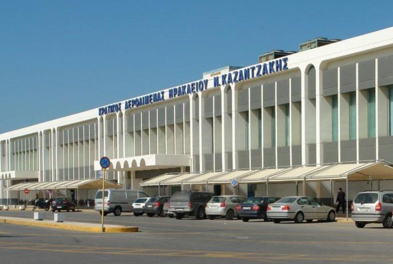 Δεν έχουν τέλος οι συλλήψεις για πλαστά έγγραφα στο αεροδρόμιο Ηρακλείου