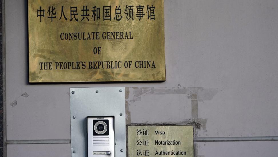 FBI: Η Κίνα κρύβει φυγά επιστήμονα στο προξενείο του Χιούστον - Απειλές Πεκίνου