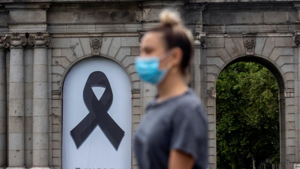 Ισπανία: Απαγόρευση της νυχτερινής διασκέδασης σε κλειστούς χώρους μετά την αύξηση κρουσμάτων