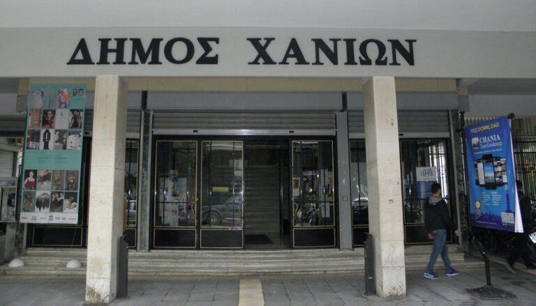 Κρήτη: Ξεκινά η διαδικασίας κατανομής ωρών στα Κλειστά Γήπεδα και στα σχολικά συγκροτήματα για τη χειμερινή περίοδο