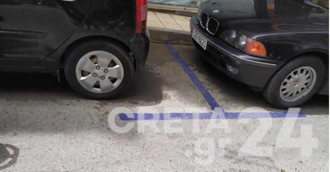 Νέα προθεσμία για μόνιμες θέσεις στάθμευσης στο δήμο Ηρακλείου