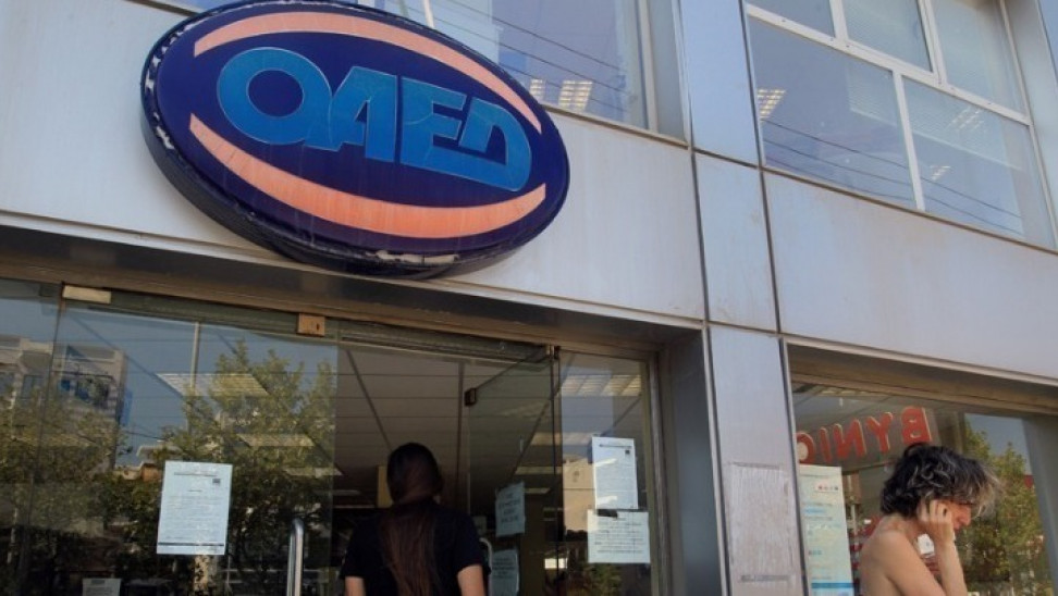 ΟΑΕΔ: Μειώθηκαν κατά 3,16% οι άνεργοι τον Ιούνιο- Περισσότερες οι γυναίκες