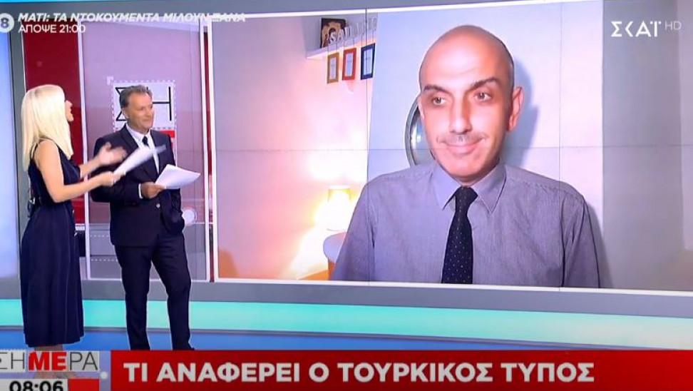 Τουρκικός Τύπος: Επιμένει στις προκλήσεις για υφαλοκρηπίδα και Καστελόριζο