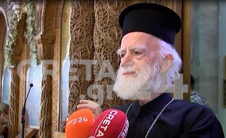 Αποκλειστικό: Δείτε το βίντεο με την επίμαχη δήλωση του Αρχιεπισκόπου Κρήτης για τις μάσκες