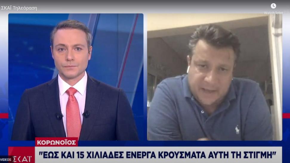 Δερμιτζάκης σε ΣΚΑΪ για κορωνοϊό: Έως15.000 ασυμπτωματικοί στην Ελλάδα