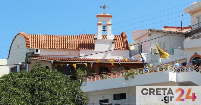 Ηράκλειο: Ο κορωνοϊός «άνοιξε» νωρίτερα το παρεκκλήσι του Αγίου Φανουρίου