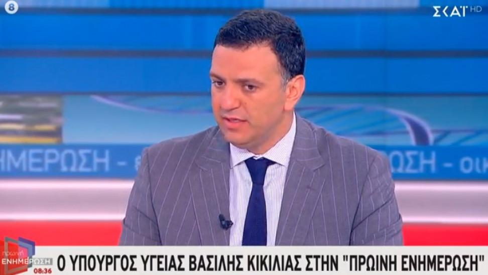 Κικίλιας: Στην Ελλάδα 3 εκατ. δόσεις του εμβολίου για τον κορωνοϊό, αρχής γενομένης από το Δεκέμβριο