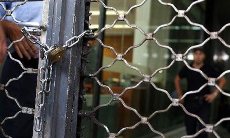 Κρήτη: Λουκέτο 15 ημερών και πρόστιμο 3.000 ευρώ σε καφετέρια