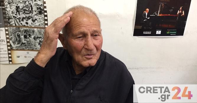 Κρήτη: Πέθανε ο τελευταίος επιζών πολεμιστής στο Αλβανικό μέτωπο