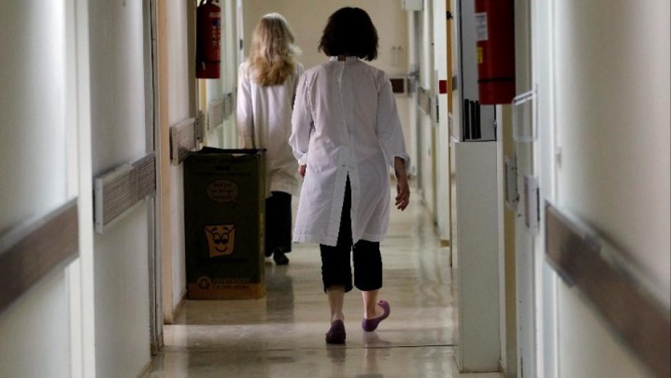 Υπουργείο Υγείας: Οδηγίες προς νοσοκομεία για επισκεπτήριο και είσοδο επισκεπτών