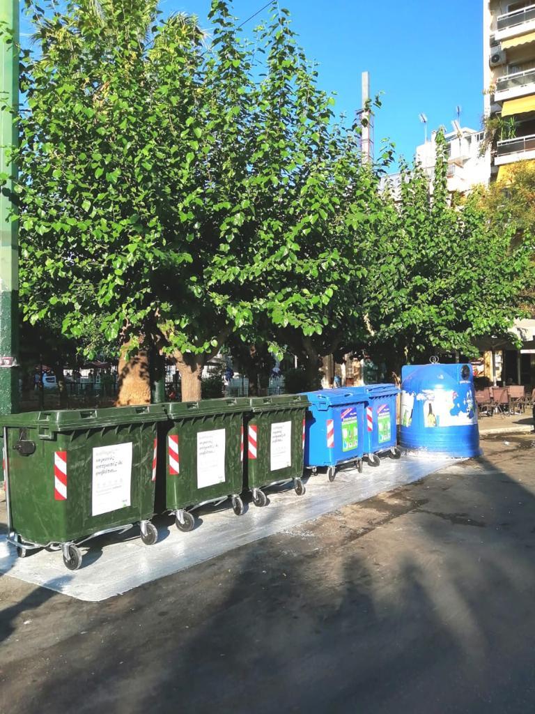 Δήμος Αθηναίων: 1.350 νέοι κάδοι απορριμμάτων στις γειτονιές της 6ης Δημοτικής Κοινότητας (φωτο)