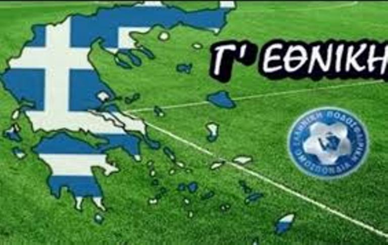 Γ' Εθνική: Mεταγραφές και …μετ' εμποδίων φιλικά λόγω Lock down στην Κρήτη