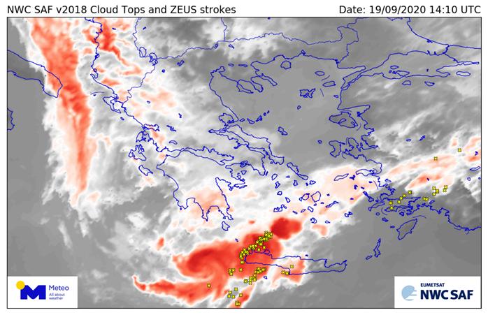 Η μέχρι τώρα πορεία του «Ιανού» στην Κρήτη – Σε ποιες περιοχές σημειώθηκαν ισχυρές βροχοπτώσεις