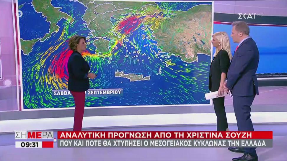Ιανός: Που και πότε θα «χτυπήσει» ο μεσογειακός κυκλώνας την Ελλάδα
