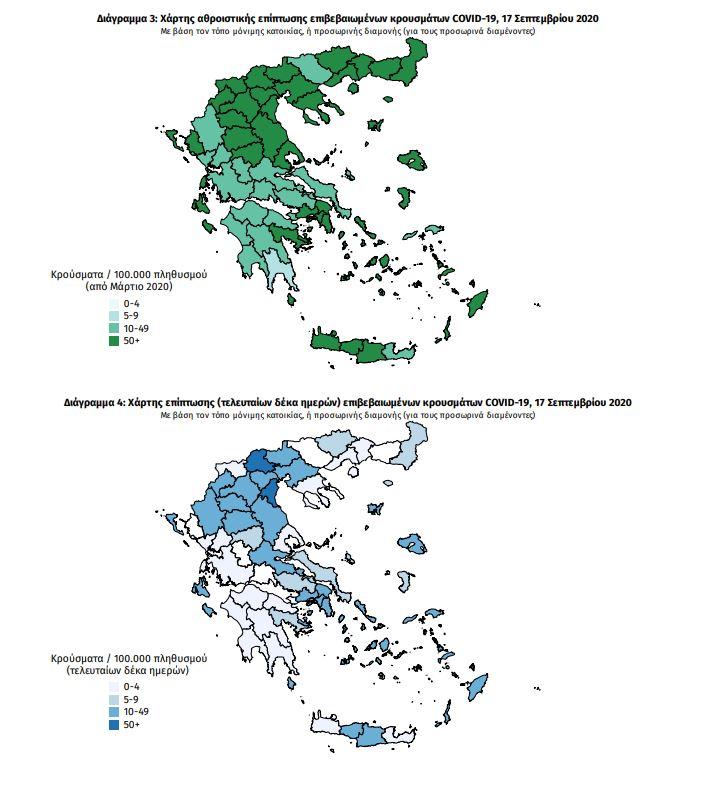 Ο χάρτης του κορωνοϊού στην Ελλάδα: Στο «κόκκινο» η Αττική - 212 κρούσματα