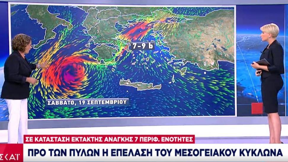 Σε εξέλιξη η επέλαση του κυκλώνα «Ιανού» - Πώς θα κινηθεί - Το καλό σενάριο