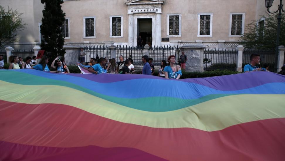 Ξεκινάει το Athens Pride Week - Αλλιώτικο φέτος λόγω κορωνοϊού