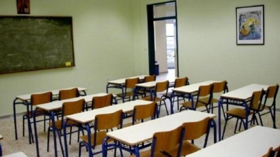Ζάκυνθος: Κλειστά την Παρασκευή 18/9 όλα τα σχολεία λόγω της κακοκαιρίας «Ιανός»