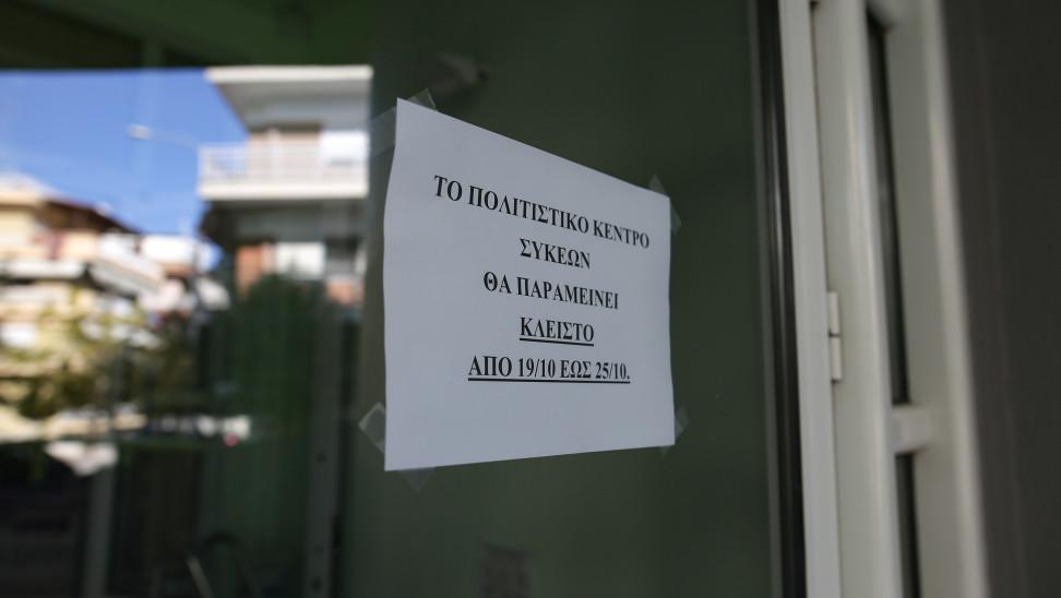 """Ανησυχία στη Θεσσαλονίκη για πιθανό lockdown: """"Τεράστιες συνέπειες στην τοπική οικονομία"""""""