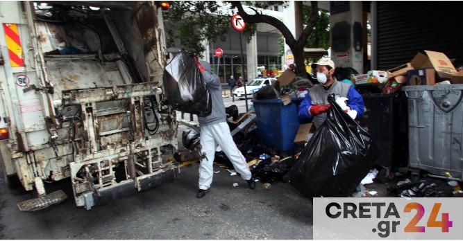 Ηράκλειο: Αποκομιδή απορριμμάτων με ραντεβού σε κάθε γειτονιά