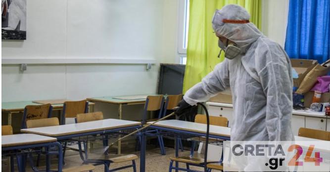 Ηράκλειο: «Έκρηξη» κρουσμάτων κορωνοϊού σε σχολεία – Θετικοί μαθητές και εκπαιδευτικοί