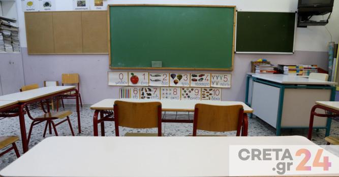 Ηράκλειο: «Λουκέτο» σε σχολείο λόγω κορωνοϊού – Ποια τμήματα αναστέλλουν τη λειτουργία τους