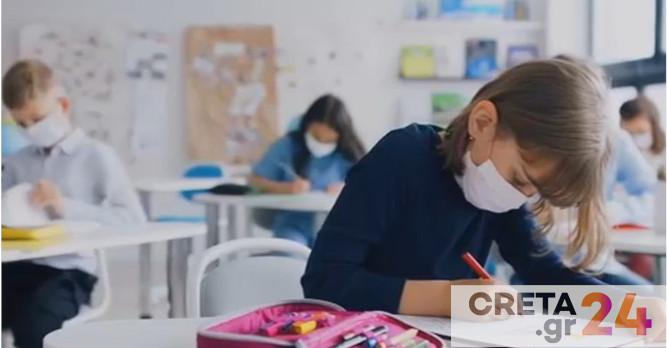 Κρήτη: Δεκάδες απουσίες παιδιών από τα σχολεία λόγω… μάσκας – Αναλυτικά στοιχεία