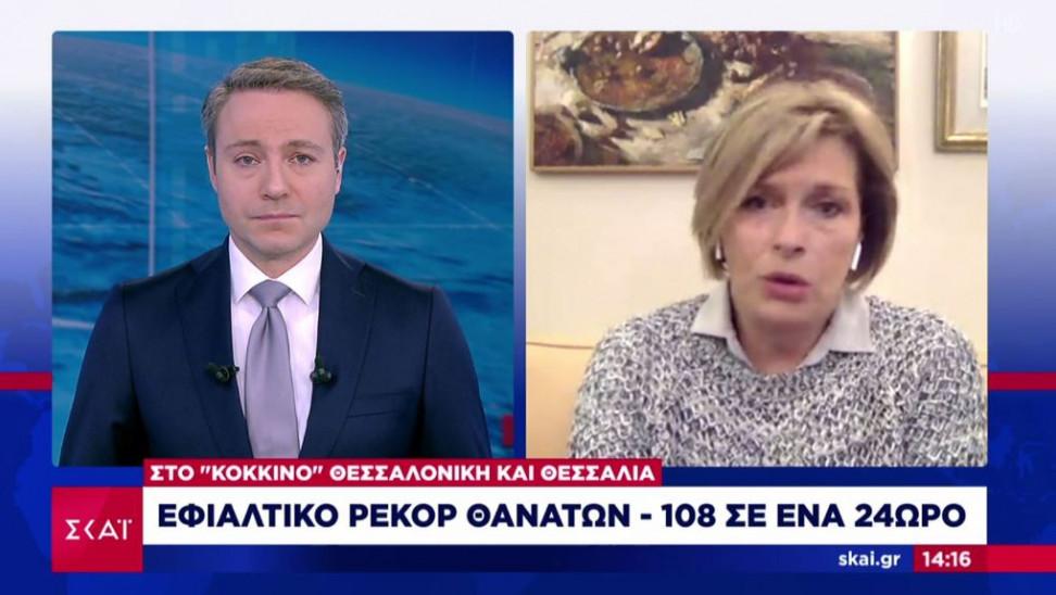 Γκάγκα σε ΣΚΑΪ για Θεσσαλονίκη: Λογικά κάπου συνεχίζεται η μόλυνση