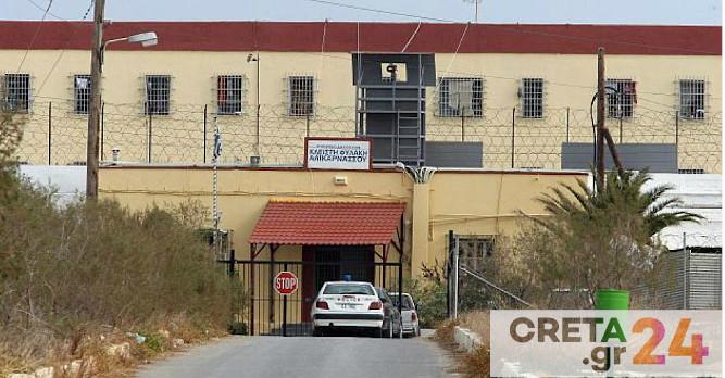 Ηράκλειο – Κορωνοϊός: Τι έδειξαν τα πρώτα τεστ στις φυλακές Αλικαρνασσού