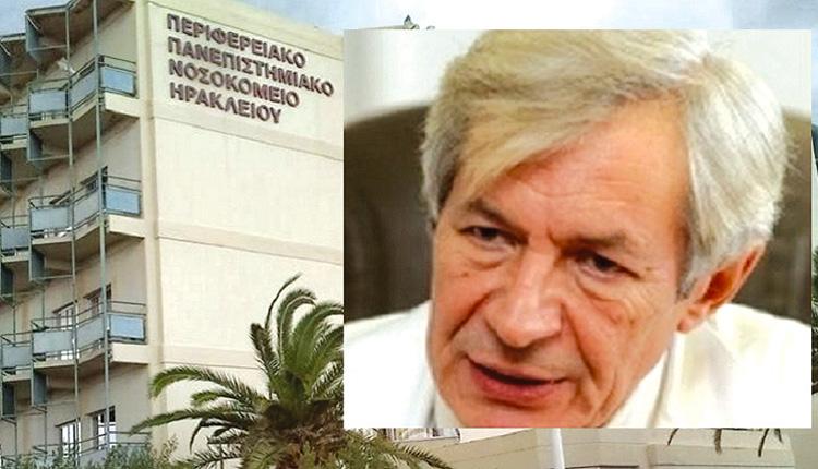 Ηράκλειο: Το ξέσπασμα στον «αέρα» του διοικητή του ΠΑΓΝΗ για τα κρούσματα σε εργαζόμενους του νοσοκομείου