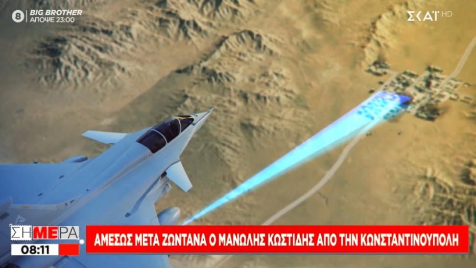 """Τα πλεονεκτήματα των Rafale και F-35 – Το εντυπωσιακό """"κινηματογραφικό"""" σύστημα που εξετάστηκε"""