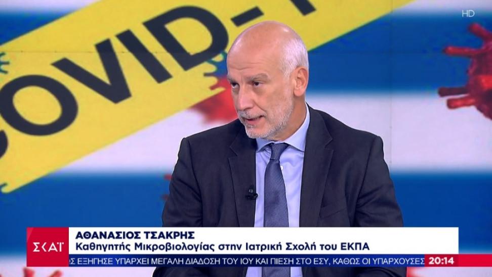 Τσακρής σε ΣΚΑΪ: Κρας τεστ για Ν. Ελλάδα οι χαμηλές θερμοκρασίες – Δε λήγει 1η Δεκεμβρίου το λοκντάουν