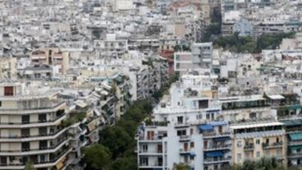 Ξεκινά η Ηλεκτρονική ταυτότητα Κτιρίων- Τι πρέπει να γνωρίζετε