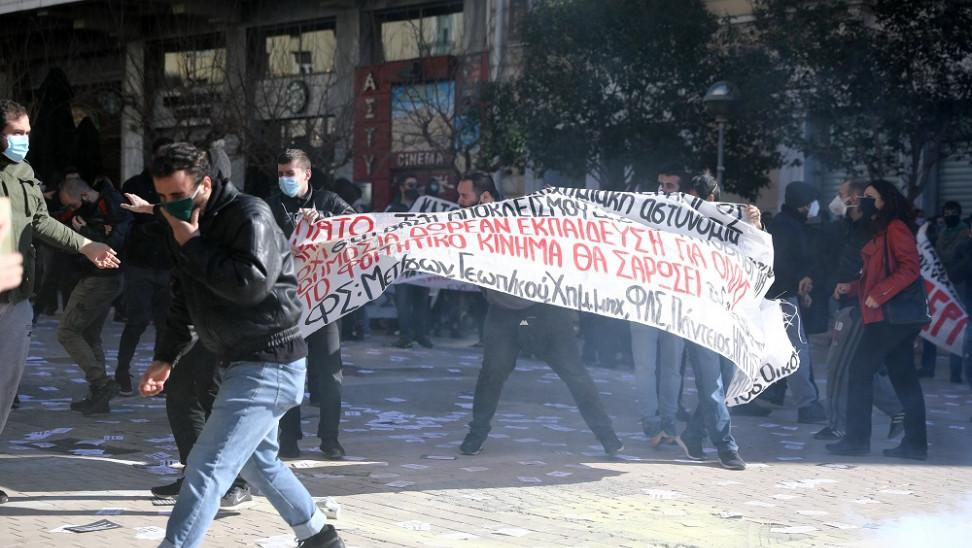 Ένταση και χημικά σε φοιτητικά συλλαλητήρια σε Αθήνα - Θεσσαλονίκη
