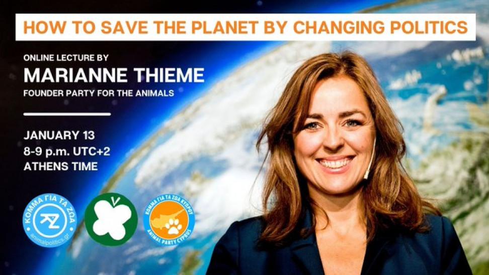Η ιδρύτρια του ολλανδικού κόμματος για τα ζώα για πρώτη φορά μίλα στο ελληνικό κοινό