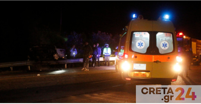 Νέα τραγωδία στους δρόμους της Κρήτης – Νεκρές μία αστυνομικός και η κόρη της σε τροχαίο