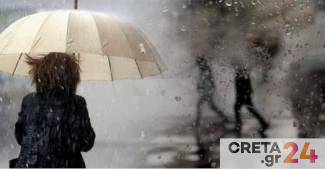 Συνεχίζεται ο άστατος καιρός την Πέμπτη – Βροχές, χιόνια και χαμηλές θερμοκρασίες στην Κρήτη