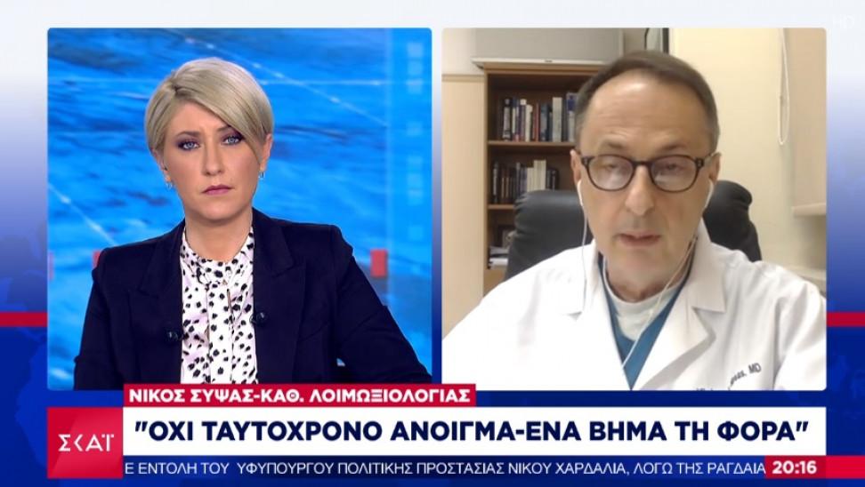 Σύψας στον ΣΚΑΪ: Λήψη μέτρων αν ο κεντρικός τομέας Αθήνας πλησιάσει στο κόκκινο