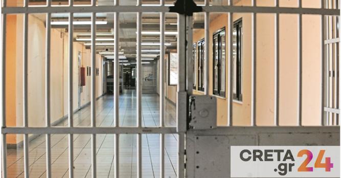 Κρήτη: Αναζητούν τον κρατούμενο που έφυγε με άδεια και δεν επέστρεψε!