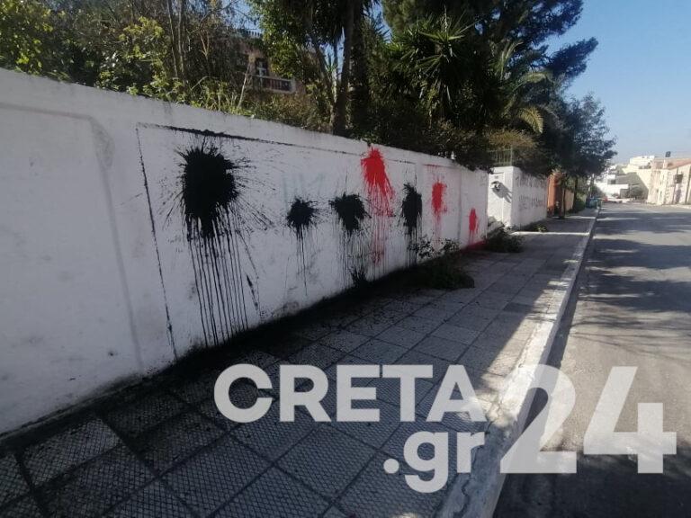 ΝΔ για επιθέσεις στην Κρήτη: Οι υποστηρικτές Κουφοντίνα προκαλούν κάθε δημοκρατικό πολίτη