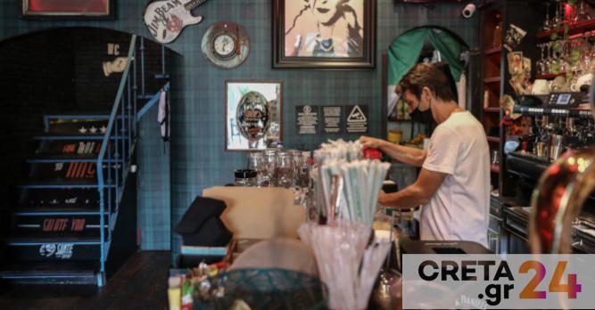 Ηράκλειο: «Λουκέτο» για 1 στις 3 επιχειρήσεις εστίασης