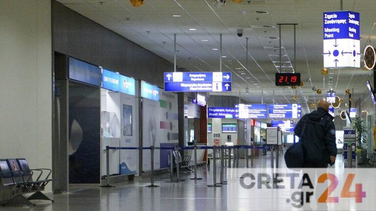 Κρήτη: Ακυρώνει και επίσημα η TUI UK όλα τα πακέτα μέχρι τις 16 Μαΐου