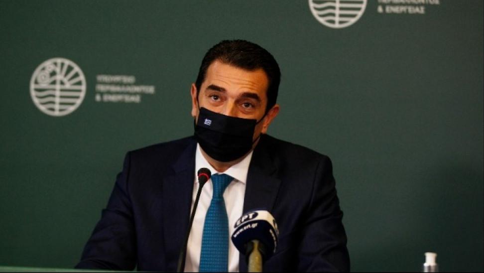 ΕΕ-Ελλάδα: Μείωση 10 προστίμων για παράνομους χώρους ανεξέλεγκτης διάθεσης αποβλήτων