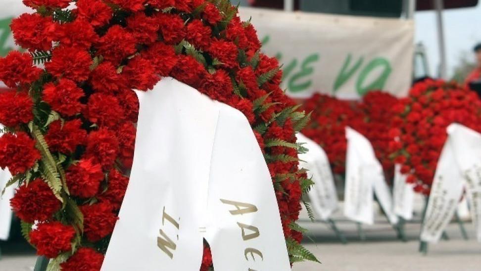 Επίσημο: Στις 4 Μαΐου μεταφέρεται ο εορτασμός της Πρωτομαγιάς- Η ανακοίνωση