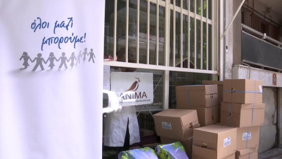 Όλοι Μαζί Μπορούμε: 500 kg ζωοτροφές για τις ανάγκες της ΑΝΙΜΑ