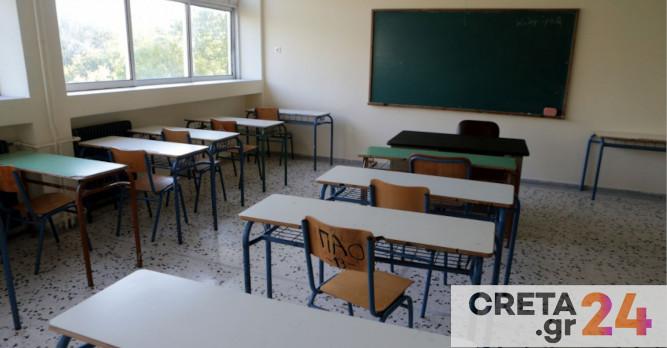 Τι έδειξαν τα self tests στους μαθητές της Κρήτης