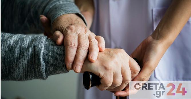 Κρήτη: Που επικεντρώνονται οι έρευνες για το γηροκομείο