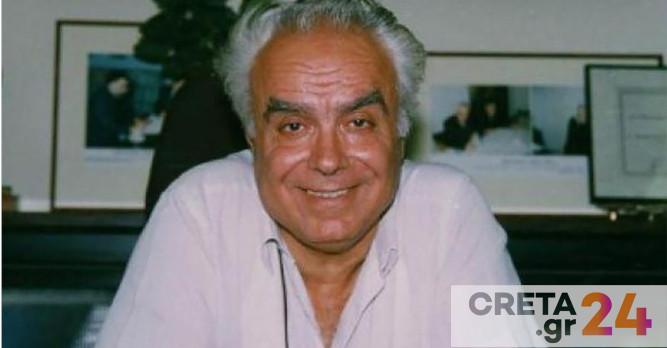 Συλλυπητήρια ανακοίνωση του Πανεπιστημίου Κρήτης για τον θάνατο του Δημήτρη Αρχοντάκη