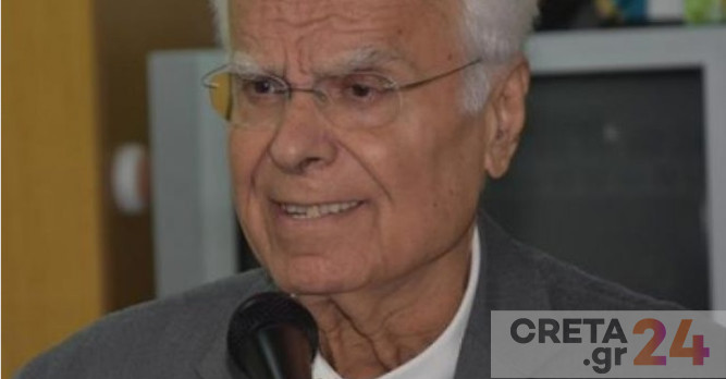 Συλλυπητήρια του Περιφερειάρχη Κρήτης για τον θάνατο του Δημήτρη Αρχοντάκη